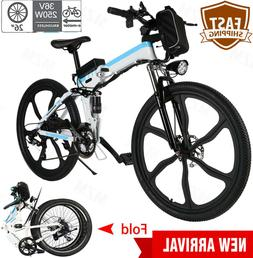 26'' Folding Electric Mountain Bike Removable 36V Li-Battery
