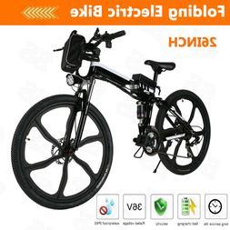 26'' Folding Electric Mountain E-bike Road Bicycle Aluminum