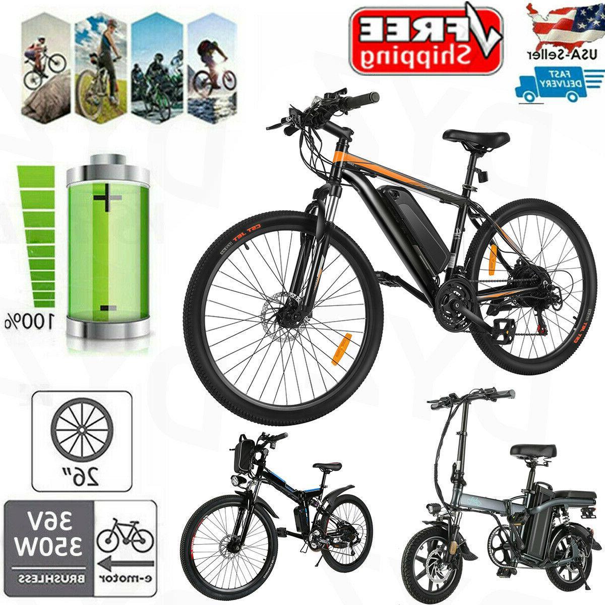 26 14 electric bike folding mountain bicycle