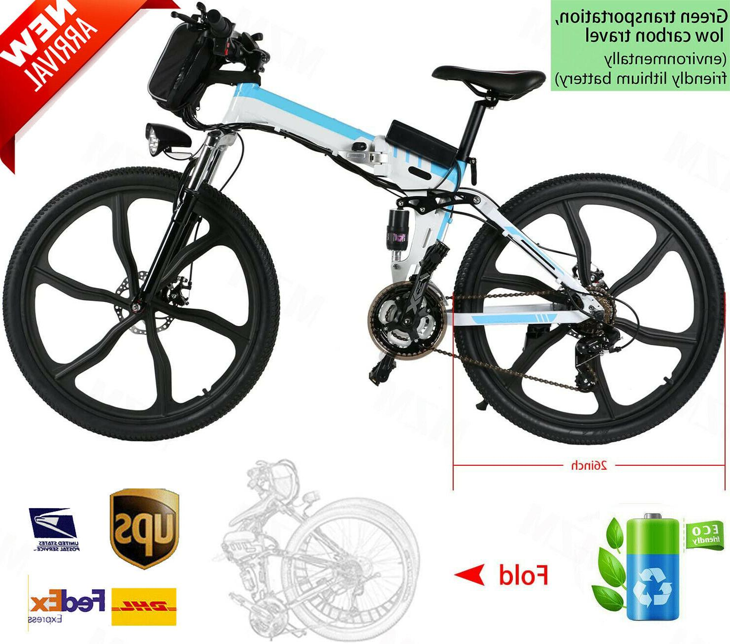 26 folding electric mountain bike ebike 21