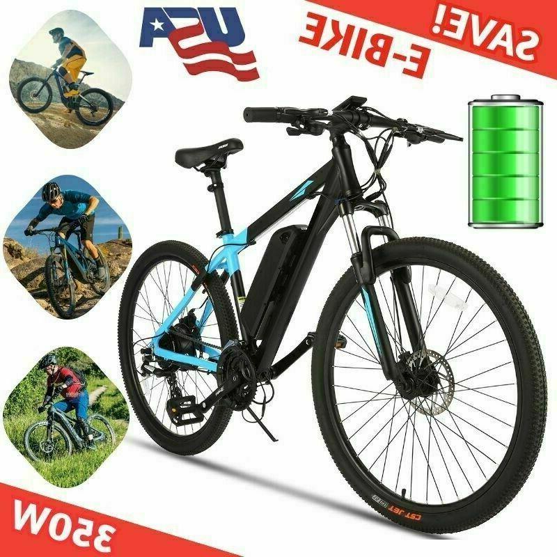 350W 27.5'' Bike Disc